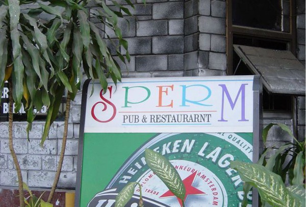 Sperm restaurant