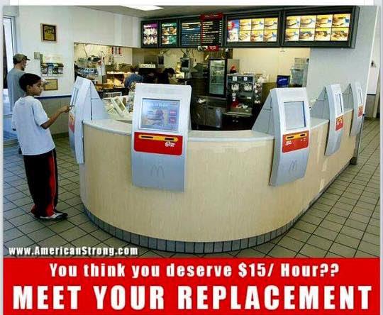 McDonald's self serve