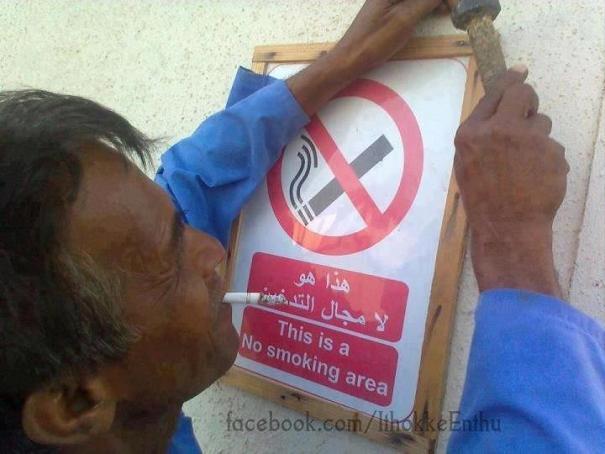 No Smoking4