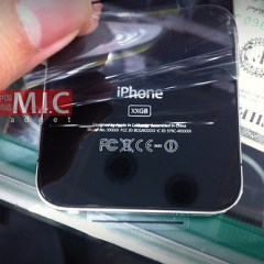 Prototipo de Apple iPhone 64GB extraído de Foxconn [video]