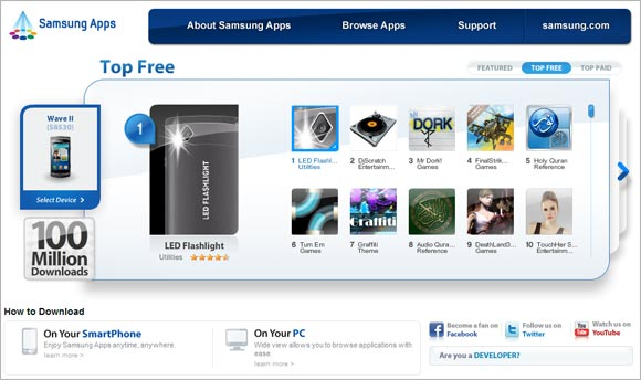 Samsung Apps Store