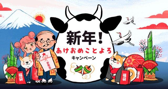 JapanNY_Newsletter