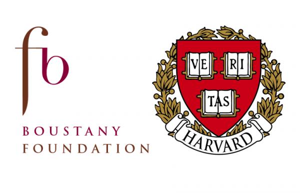 Boustany Foundation Harvard University MBA Scholarship
