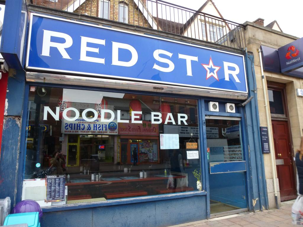 Red Star Noodle Bar in Oxford