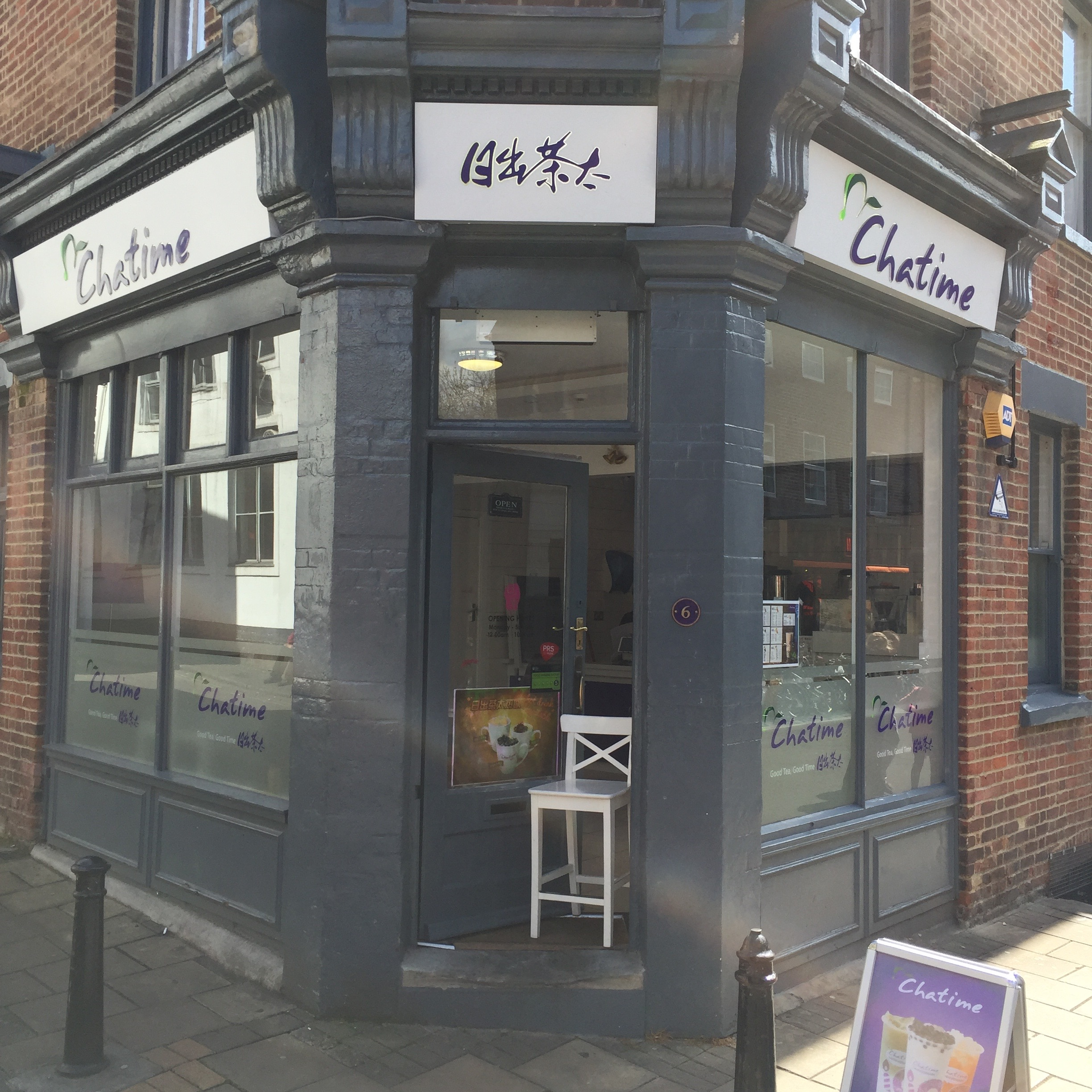 Chatime Oxford