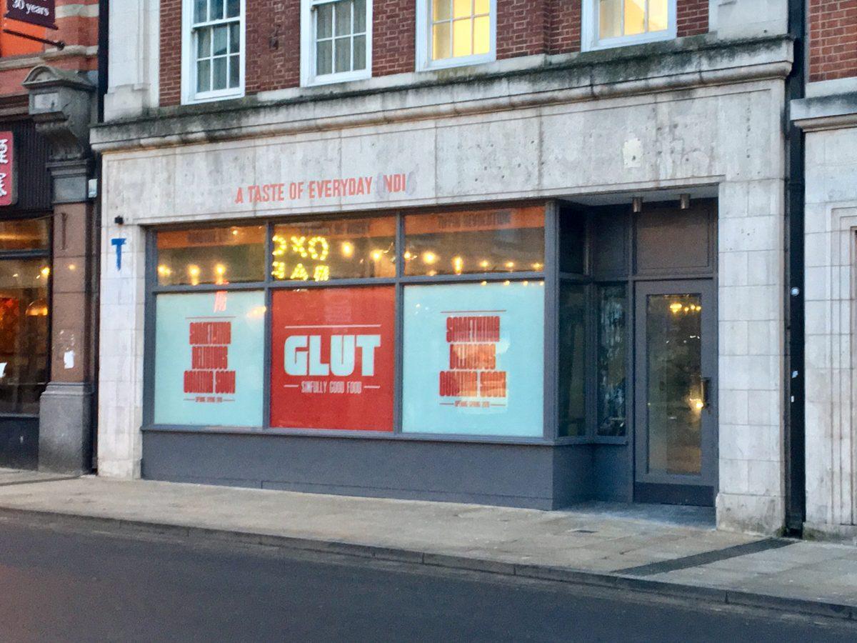 Glut Oxford | Image Bitten Oxford