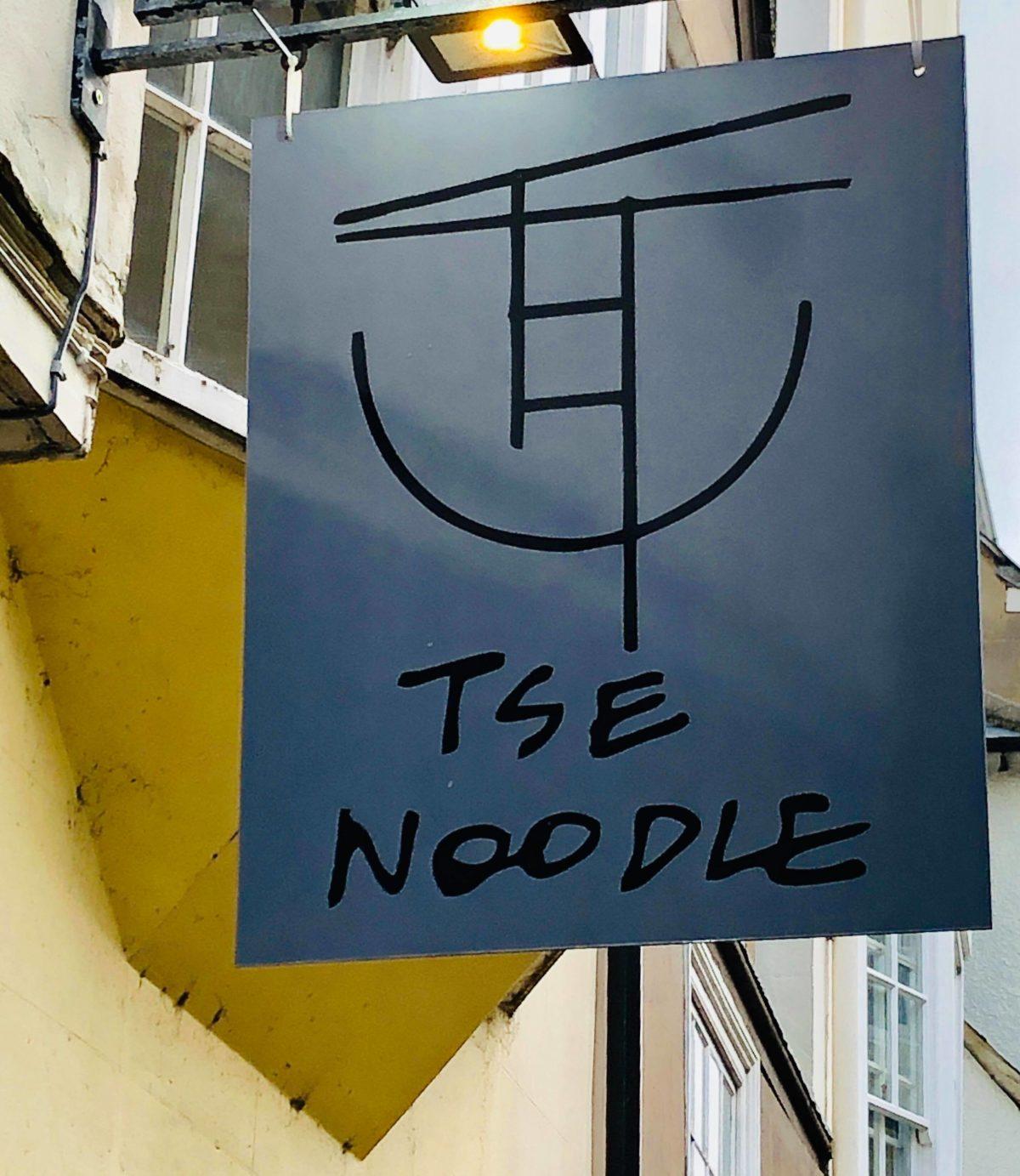 TSE Noodle, Ship Street, Oxford   Image Credit Bitten Oxford