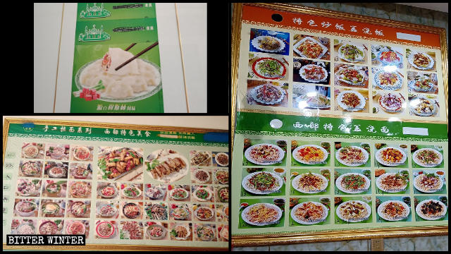 Halal symbols on the menus of some restaurants have been covered.