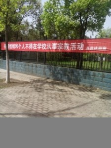 a photo obtained from china