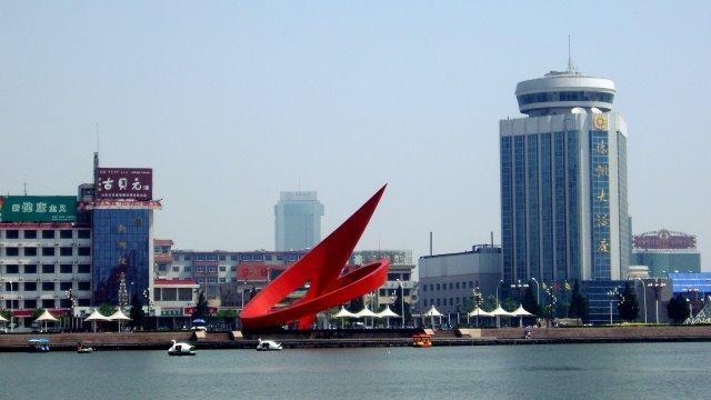 Dezhou City, Shandong Province