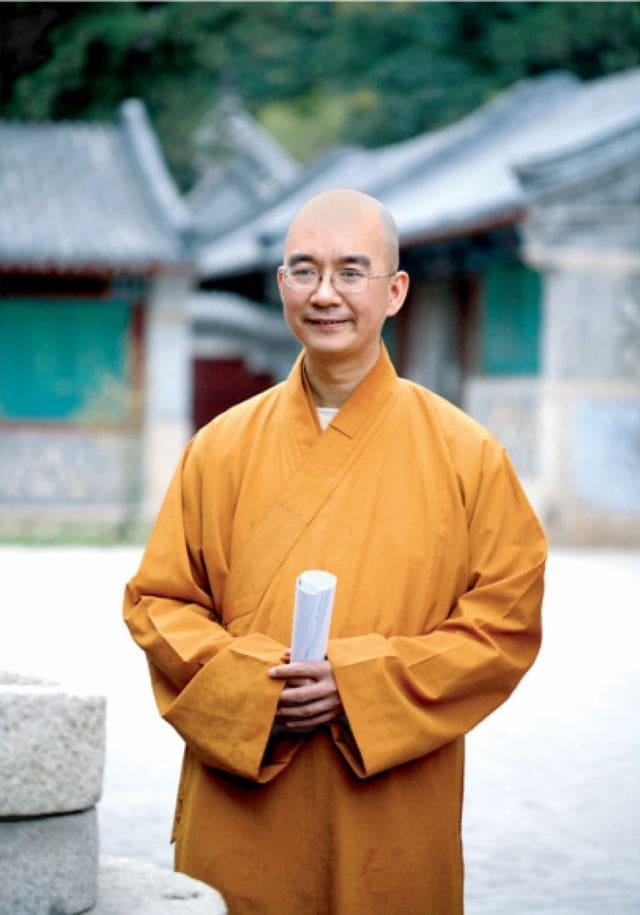 Venerable Xuecheng