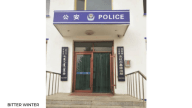 The police station where Wang Qiang was held