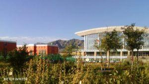 "Nilka county, Yining city ""transformation through education camp"" teaching block"