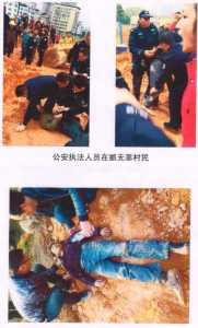 Law enforcement officers arrest villagers