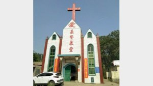 A cross stands atop a Three-Self church in Gongyi city, Henan Province before its removal.