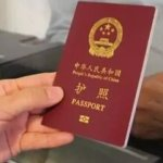 "Authorities Hold Passports of Catholic Priests for ""Safekeeping"""