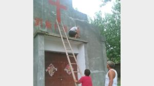Liu Changnan Church has been shut down, and its cross is going to be covered