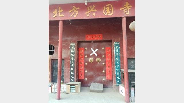 Northern Xingguo Temple in Lifen village, Xinzheng city