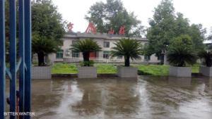 """Tianbao Villa,"" located in Ankang city's Hanbin district"