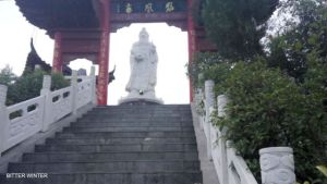 The Lao-Tzu statue prior to being demolished