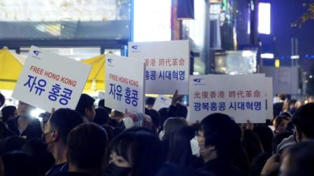 Over 200 supporters of Hong Kong's pro-democracy movement gathered in Seoul on November 2.
