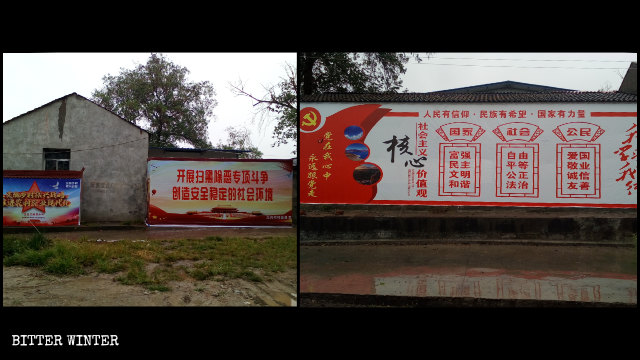 """A banner """"Clean up gang crime and eliminate evil,"""" along with slogans promoting the core socialist values, were placed above the entrance to Xiaoti Temple."""