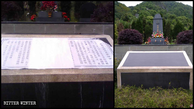 The priest's bio was removed last November from a stone tablet before his grave.