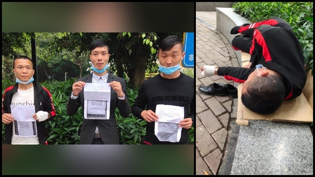 When the lockdown in Wuhan was lifted on April 8, workers who helped to build the Thunder Mountain Hospital were suppressed for defending their rights and had to live in a park for some time. (Supplied to RFA by a construction worker).