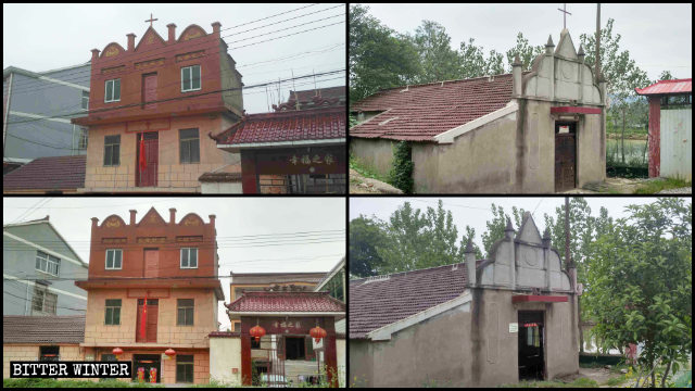 Two of the churches in Hanshan county before and after their crosses were removed.