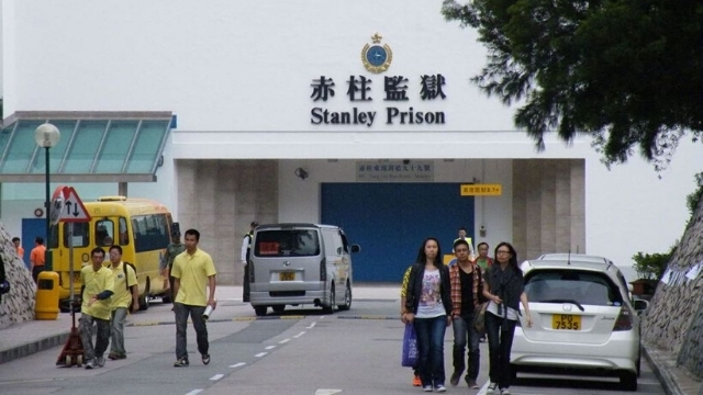 Stanley Prison, one of six maximum security prisons in Hong Kong.