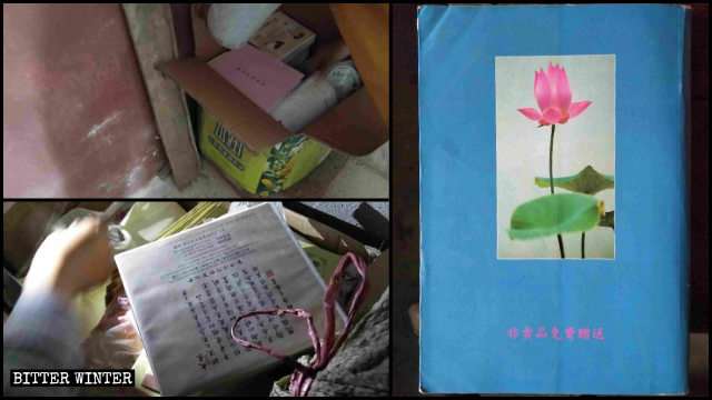 A Buddhist temple director in Jiangxi Province's Jiujiang city hid some banned books.