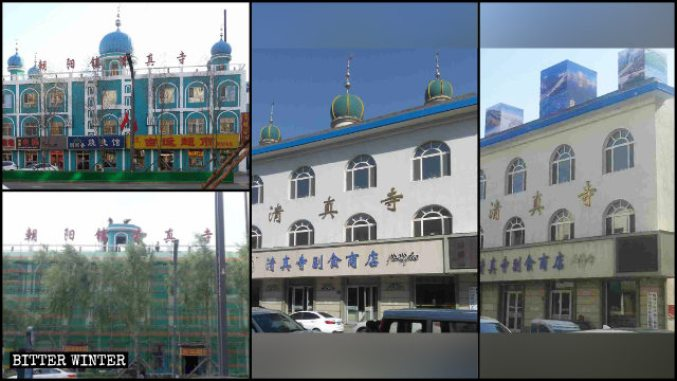 Mosques in Jilin Province have been sinicized
