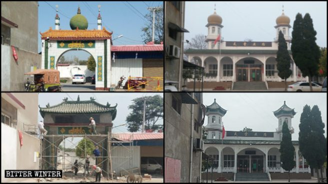 The roof of the mosque in Zhongtou town