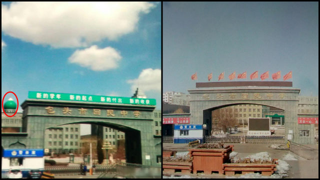 The Baotou City Hui Secondary School before and after its dome was removed.