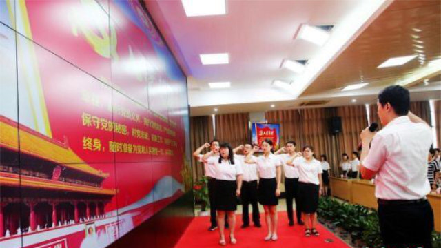 Teachers swearing allegiance to the Communist Party.