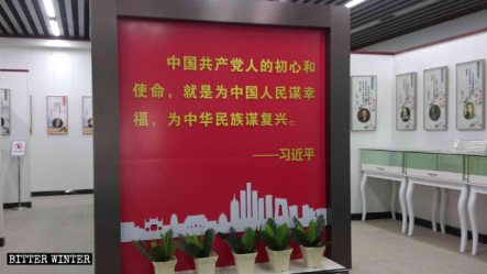 """The """"Civilization Practice Stations for a New Era"""" set up on the first floor of the Three-Self church in Daitou town."""