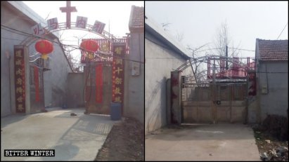 A shut-down Three-Self venue in Gangshang town.