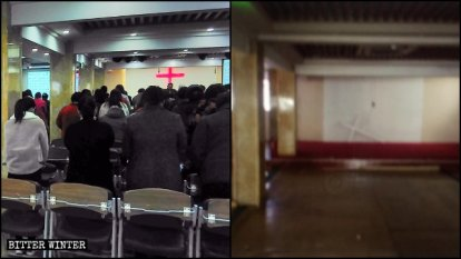 A house church was shut down in Linyi city's Lanshan district.