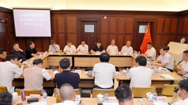 The July 13 conference in Shanghai.