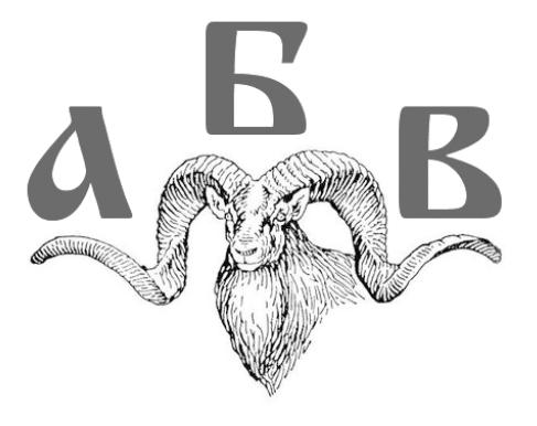 abv-izhica