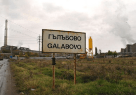 galabovo