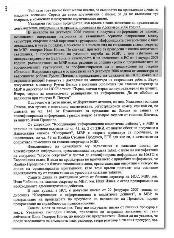stenograma_page_03
