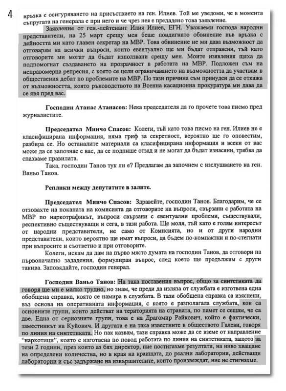 stenograma_page_04