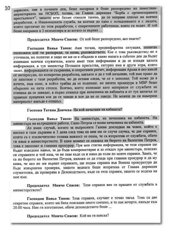 stenograma_page_10
