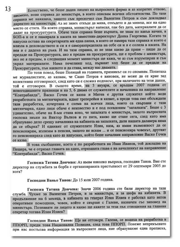 stenograma_page_13