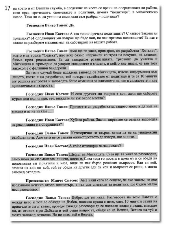 stenograma_page_17