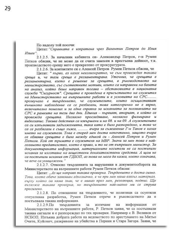stenograma_page_29