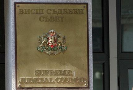 ВСС плаща огромен наем на скандална фирма, свързана с властта