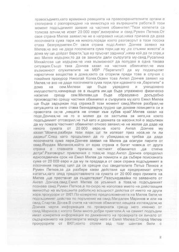 angel_donchev_page_08