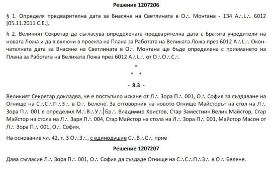 Capture_decran_2012-03-24_a_23.01.03